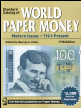 WORLD PAPER MONEY 17